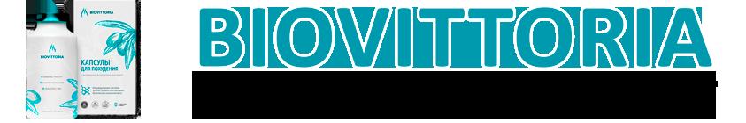 Biovittoria капсулы для похудения  - Официальный сайт