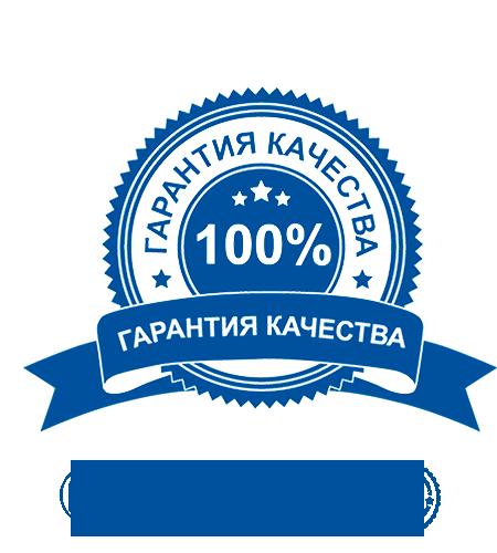 Biovittoria гарантия 100% оригинала